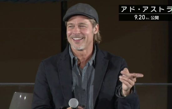 """Ad Astra"" Tokyo Press Conference Video"